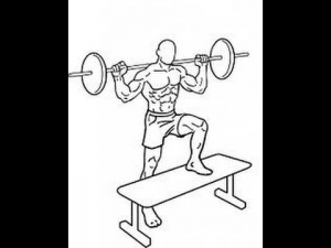 Barbell step